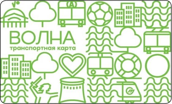 Добро пожаловать :: ВОЛНА - Транспортная карта города ...: http://www.vlg-tk.ru/